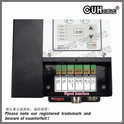 SDVC31-L Variable Frequency Vibratory Feeder Controller