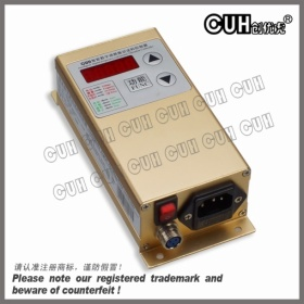 SDVC32-S Variable Frequency Vibratory Feeder Controller