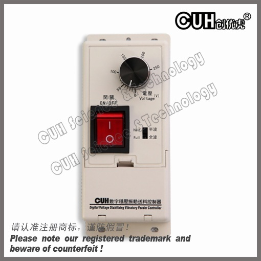 SDVC11S(4A) Variable Voltage Controller for Vibratory Feeder