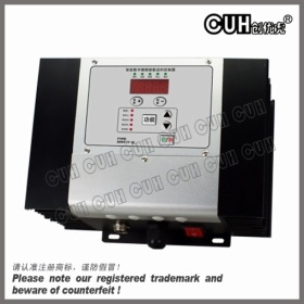 SDVC31U(10A) Variable Frequency Digital Controller for Vibratory Feeder