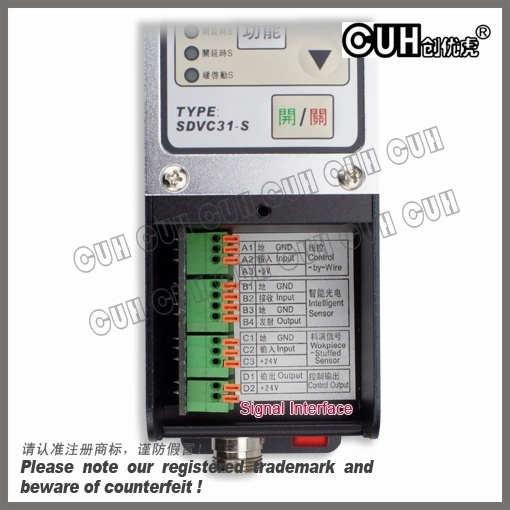 SDVC31-S Variable Frequency Vibratory Feeder Controller