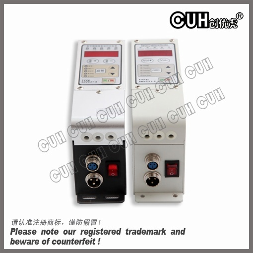 SDVC31-M Variable Frequency Vibratory Feeder Controller